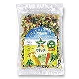 ホシベジ5種の野菜ミックス