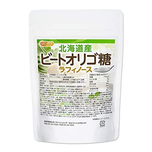 【Amazonu 売れ筋】 天然 ビートオリゴ糖 200g (ラフィノース)北海道産 NICHIGA(ニチガ)