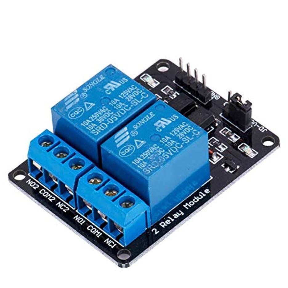 ファイル独立して結核FidgetGear PIC AVR DSP ARM Arduino NEB用フォトカプラ付き5V 2チャネルリレーモジュール