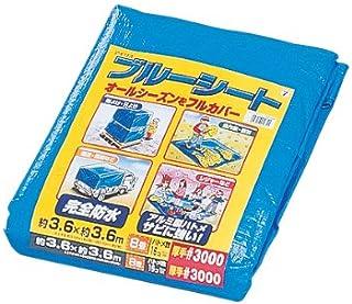 アイリスオーヤマ ブルーシート #3000 厚手 防水仕様 サビに強い 3.6m×3.6m ハトメ数16