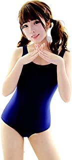 FUPUONE スクール水着 コスプレ 大きいサイズ 本格的スクール水着 紺色 M-XLサイズ (紺, XL)