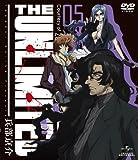 THE UNLIMITED 兵部京介 05 DVD初回限定版[GNBA-8005][DVD]