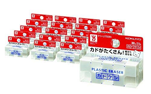 コクヨ 消しゴム カドケシ 20個セット ケシ-U700NX20