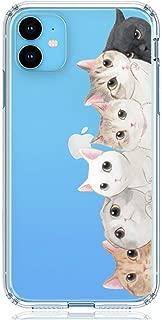cute kitten phone cases