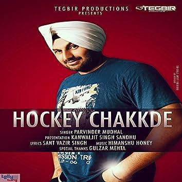 Hockey Chakkde