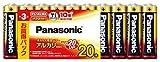 パナソニック アルカリ乾電池単3 LR6XJ/20SW 1パック(20本)