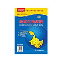 Heilongjiang Province Map (1:1480000 new series of maps provincial People s Republic of) [Paperback ]