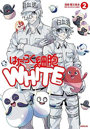 はたらく細胞WHITE(2) _0
