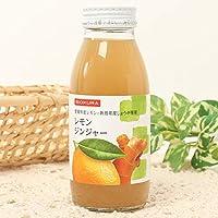 【国産原料のみ使用】レモンジンジャー 200ml【生産国:日本】×10本
