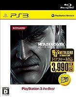 メタルギア ソリッド 4 ガンズ・オブ・ザ・パトリオット PLAYSTATION 3 the Best(トロフィー機能対応版) - PS3