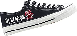 Gumstyle Tokyo Ghoul Unisex Anime Canvas Shoes Casual Low Top Sneakers Flats Plimsolls Lace-up Pumps