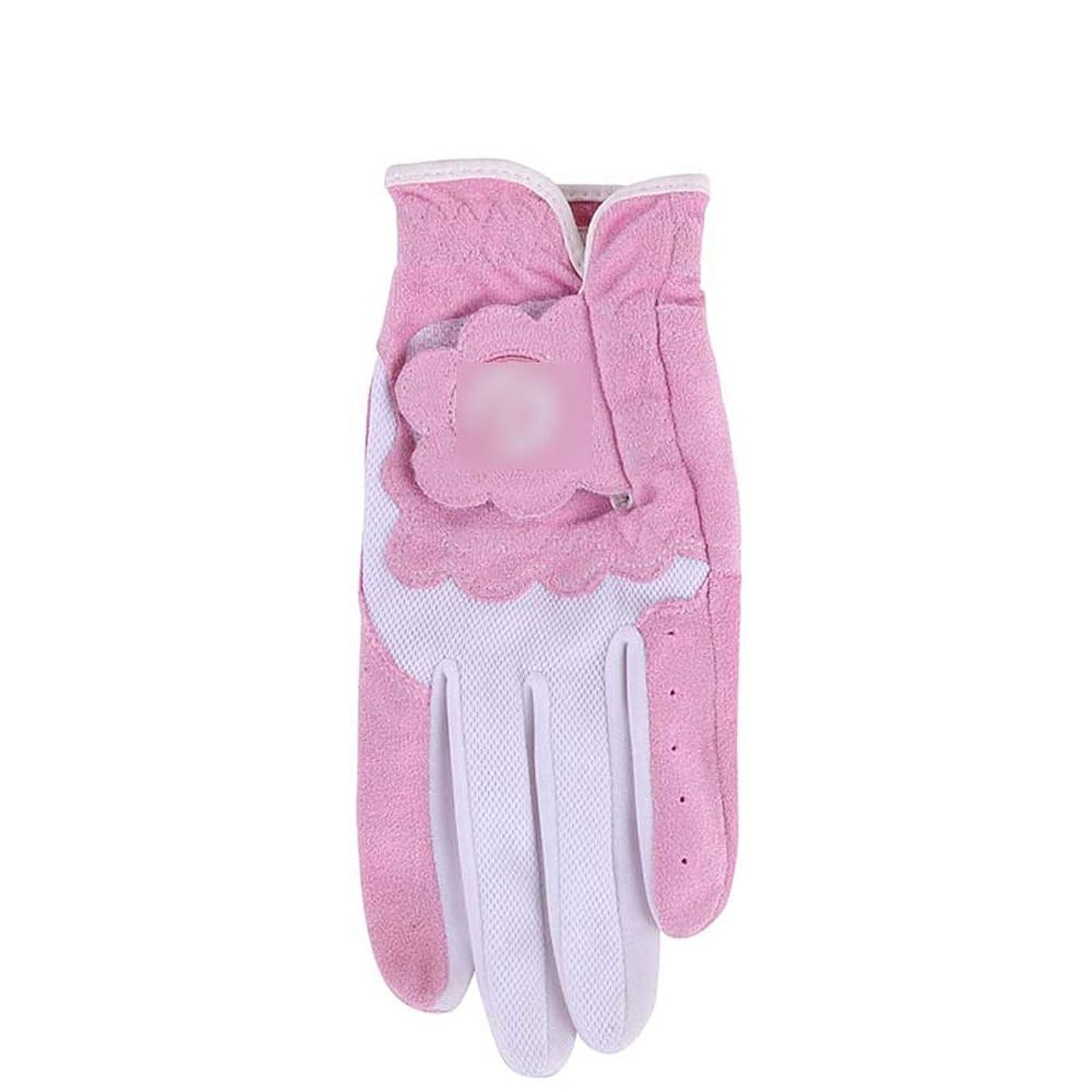 論理的独立してイブニング子供の耐摩耗性滑り止めゴルフ練習用手袋ベルクロの高い弾性コンフォート手袋1ペアのパッキングを着用するのは簡単 (色 : ピンク, サイズ : 16)