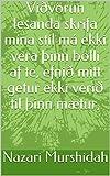 Viðvörun lesanda skrifa mína stíl má ekki vera þinn bolli af te, efnið mitt getur ekki verið...
