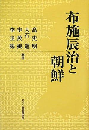 Amazon.co.jp: 大石コウ - 歴史...