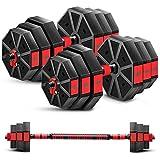 ダンベル バーベル 腕立て伏せ 最新進化特許版・3in1】多段階重さ調節可能バーベル ダンベルセット 10kg 15kg 20kg 30kg 40kg 筋力トレーニング ダイエッ ト シェイプアップ 静音 環境にやさしい材料 八角形特許設計滑り止め ((10kg×2セット)ダンベル20kg)