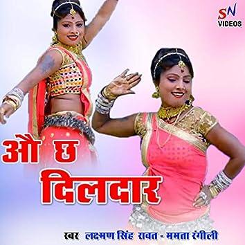 O Chha Dildar (Rajasthani)