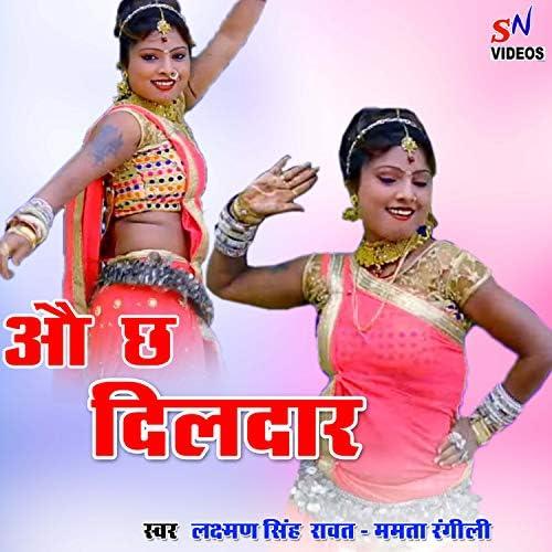 Laxman Singh Rawat & Mamta Rangili