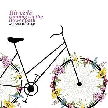 꽃길을 달리는 자전거