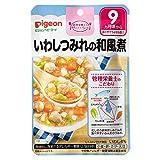 ピジョン 管理栄養士の食育ステップレシピ いわしつみれの和風煮 80g 9ヶ月頃から×8個