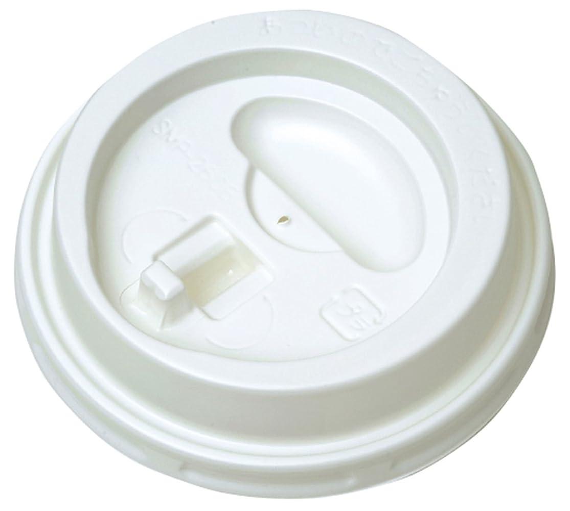 従順な疑いハンディ断熱 エンボス 紙コップ用ふた リフトアップリッド 白50枚入 SMP-260E-LF AMZ260ELF