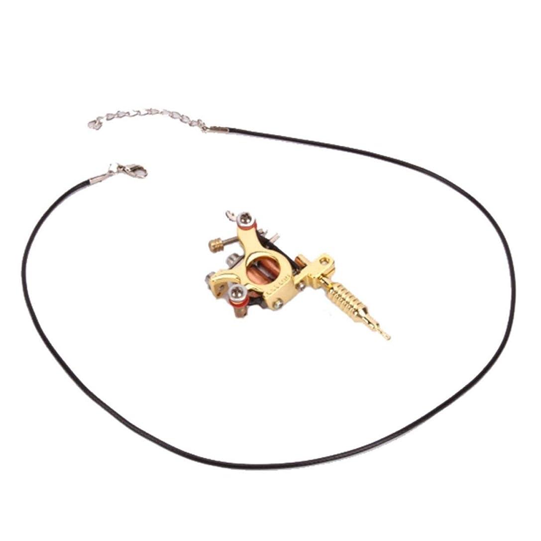 インフルエンザ印象的有能な鋳造技術ユニセックスゴールデン&シルバー8ワープコイルGs100ファッションミニガンタトゥーマシンペンダントおもちゃ-ゴールド