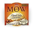 森永乳業 MOW クラシックソルティーキャラメル140ml×18個
