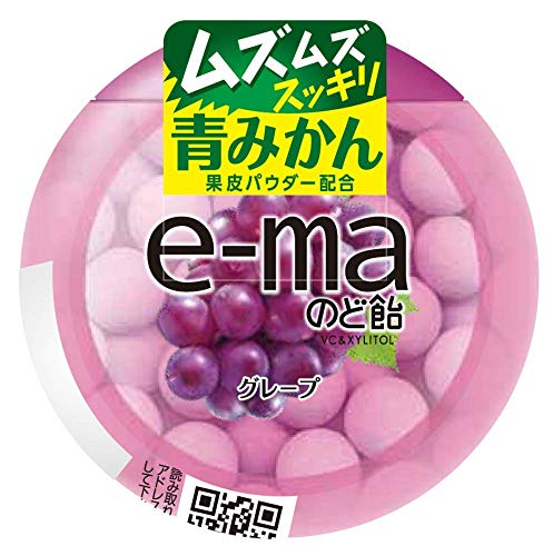 UHA味覚糖 e-maのど飴 容器 グレープ 33g [2813]