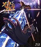 劇場版「メイドインアビス 深き魂の黎明」通常版【Blu-ray】[Blu-ray/ブルーレイ]