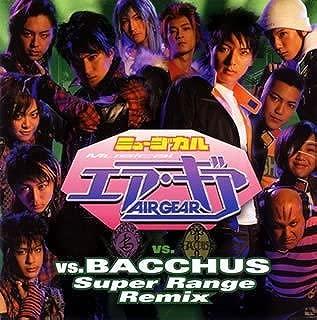 ミュージカル「エア・ギア」vs.バッカス Super Range Remix