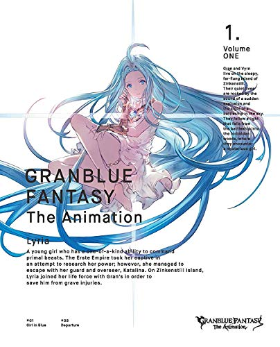 GRANBLUE FANTASY The Animation 1(Limited Edition) [DVD]