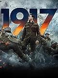 【映画】1917 命をかけた伝令
