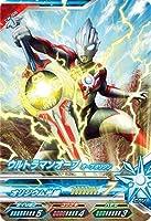 ウルトラマン フュージョンファイト/カプセルユーゴー/CW-009 ウルトラマンオーブ オーブオリジン P