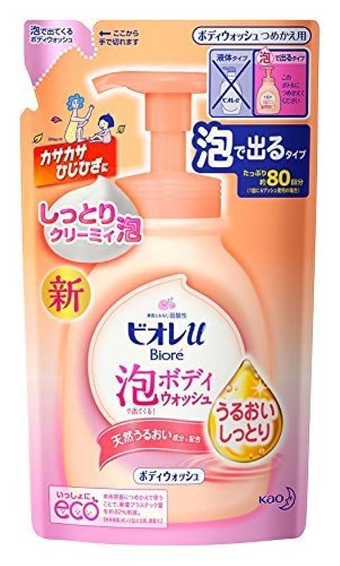 立証する優勢差し引くビオレu 泡で出てくるボディウォッシュ うるおいしっとり つめかえ用 Japan