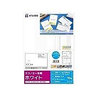 (まとめ買い) ヒサゴ エコノミー名刺 A4タテ 10面 100シート入 EBX01 【×3】