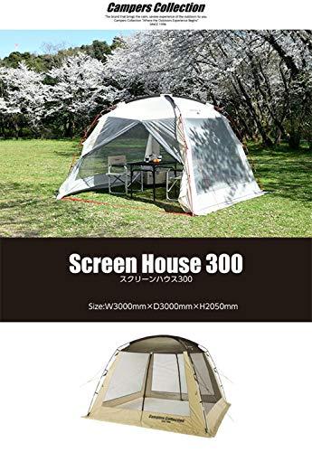 キャンパーズコレクション『スクリーンハウス300』