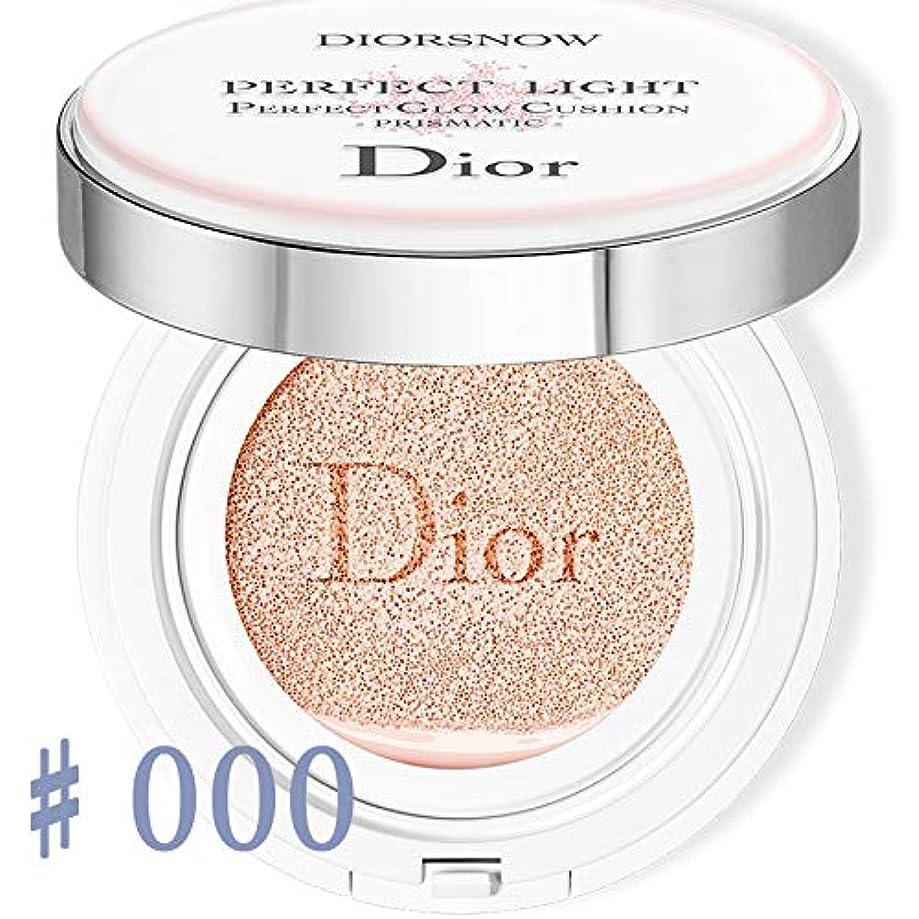 調査花婿真鍮Dior ディオール スノー パーフェクト ライト クッション <限定品> #000 30g