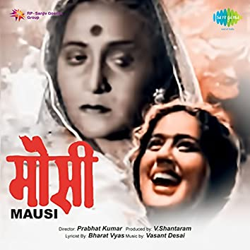 Mausi (Original Motion Picture Soundtrack)