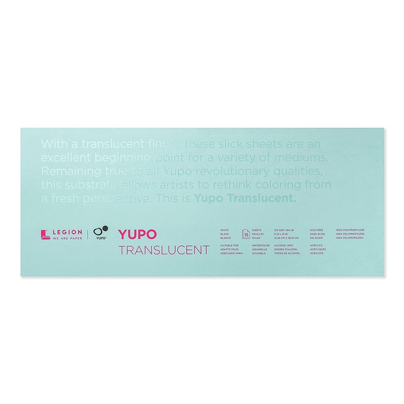 Legion Yupo Translucent Polypropylene Pad, 6 X 15 inches, 104lb, 15 Sheets (L21-YPT153WH615)