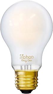 ビートソニック OnlyOne(オンリーワン) LED電球 Siphon(サイフォン) 一般電球形 The Bulb A60(ザ・バルブ60) Frost 40W形相当 電球色(2600K) E26 6.0W 500lm フロスト LDF54
