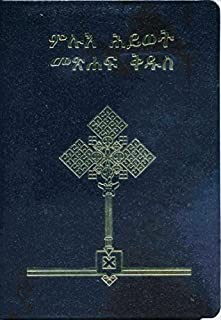 The Full Life Study Bible in Amharic Language Edition / Black Leather Bound, Concoradnce, Color Maps