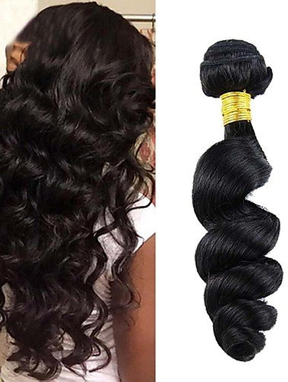 JFF  Mischungsgre 3pcs   lot 8-26inch peruanisches reines Haar lose Welle schwarze Farbe rohe Menschenhaar spinnt.