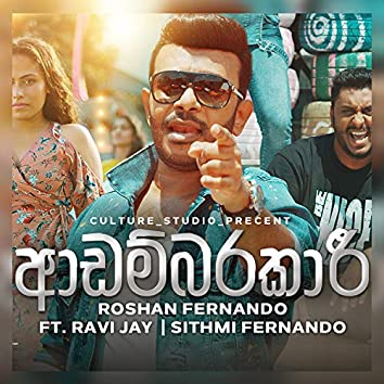 Adambarakari (feat. Ravi Jay & Sithmi Fernando)