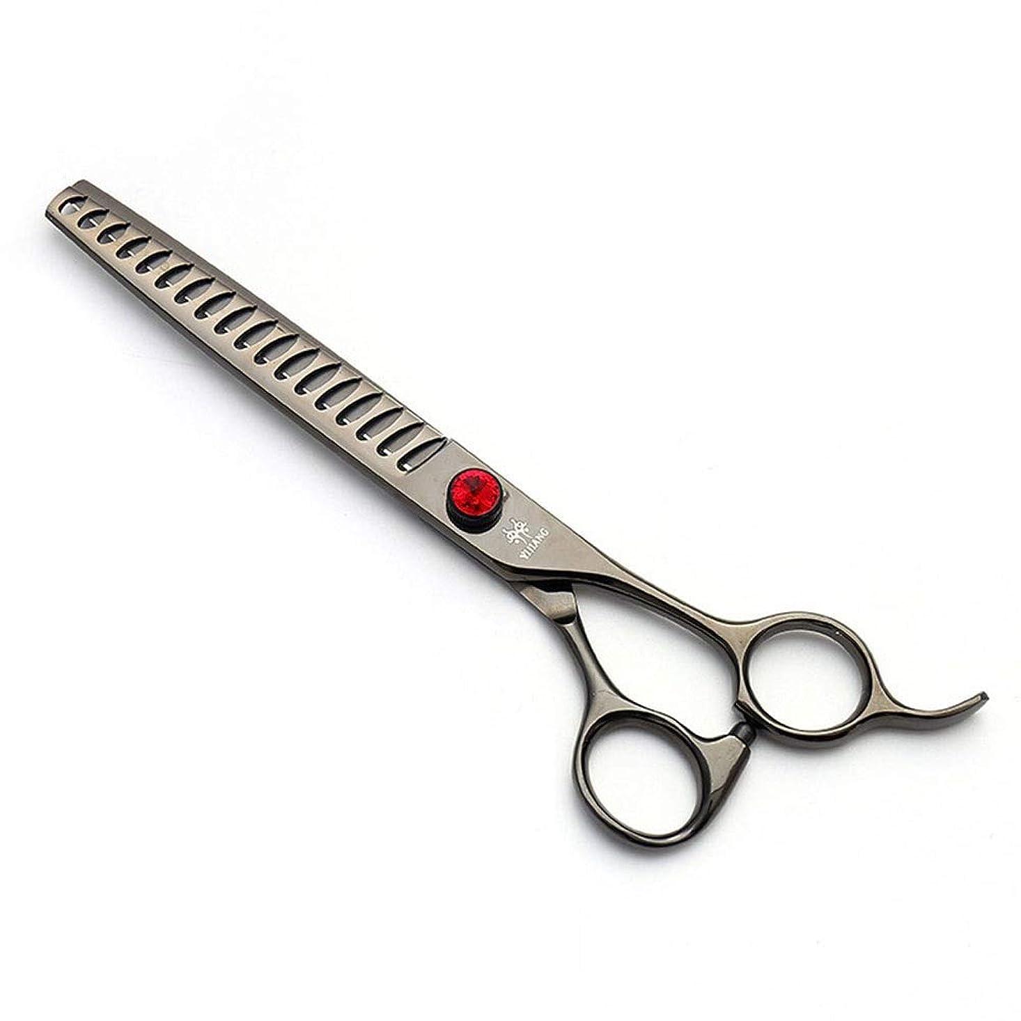 阻害する通路連鎖理髪用はさみ 7インチ18歯ペットはさみハイエンドステンレス鋼犬髪グルーミング美容はさみヘアカット鋏ステンレス理髪はさみ (色 : 黒)