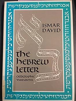 Best hebrew letters chart Reviews