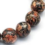 Natur Leopard Skin Jaspis, Edelstein Perlen, 4/6/8 mm Kugel, Schmuck Stein (4mm 25 Stück)