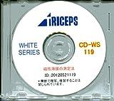 文献調査資料CD-R 磁性薄膜の測定法 [CD-ROM]