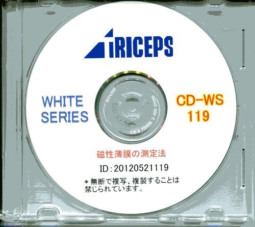 文献調査資料CD-R 磁性薄膜の測定法 [CD-ROM]の詳細を見る