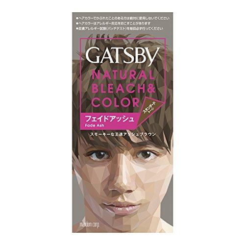 ギャツビー ナチュラルブリーチカラー フェイドアッシュ 1組【HTRC5.1】