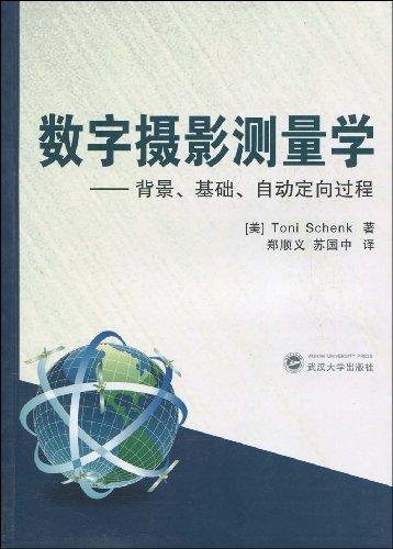 Genuine : Digital photogrammetry : background . basic . automatic orientation process ( shipping )(C