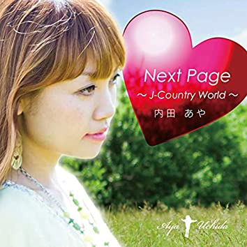Next Page(J-Country World)